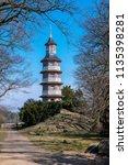 city oranienbaum with castle... | Shutterstock . vector #1135398281