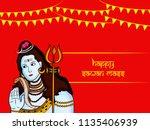 illustration of background for...   Shutterstock .eps vector #1135406939
