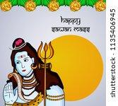 illustration of background for... | Shutterstock .eps vector #1135406945