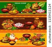 indian cuisine restaurant... | Shutterstock .eps vector #1135411124