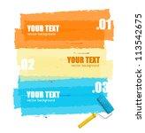 vector roller brush for text | Shutterstock .eps vector #113542675