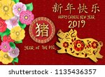 happy chinese new year 2019 ... | Shutterstock .eps vector #1135436357
