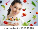 a beautiful girl eating healthy ... | Shutterstock . vector #113545489