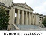 tennessee war memorial... | Shutterstock . vector #1135531007