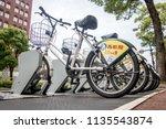 kobe  japan  jul 01 2017 ... | Shutterstock . vector #1135543874