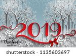 merry christmas greetings and... | Shutterstock .eps vector #1135603697