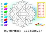 worksheet with exercises for... | Shutterstock .eps vector #1135605287