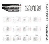 calendar 2019 in azerbaijani... | Shutterstock .eps vector #1135613441