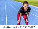 focused and concentrated sport... | Shutterstock . vector #1135626077