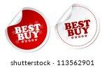 best buy stickers | Shutterstock . vector #113562901