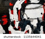 wall fragment with abstract... | Shutterstock . vector #1135644041