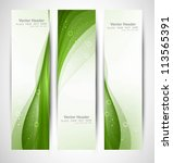 Abstract vertical header bright green wave vector