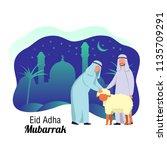 eid adha mubarrak  arabian... | Shutterstock .eps vector #1135709291