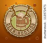 Beer hunting, vector 02