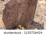 Petroglyph Depicting Animals...
