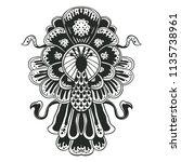 peacock art fun drawing black... | Shutterstock .eps vector #1135738961