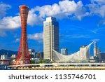 skyline and port of kobe city ... | Shutterstock . vector #1135746701