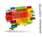 talk balloon abstract | Shutterstock .eps vector #113577739
