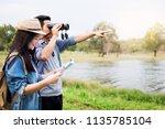 outdoor shot of happy young... | Shutterstock . vector #1135785104