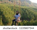 bandung  indonesia   july 7 ...   Shutterstock . vector #1135807544