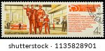 ussr   circa 1971. postage... | Shutterstock . vector #1135828901