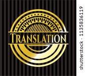 translation gold emblem or badge | Shutterstock .eps vector #1135836119