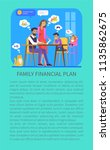 family financial plan poster... | Shutterstock .eps vector #1135862675