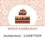 color card. invitation to a... | Shutterstock .eps vector #1135877039