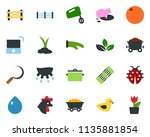 colored vector icon set   udder ... | Shutterstock .eps vector #1135881854