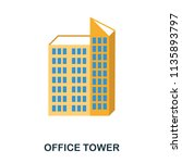 office tower flat icon. premium ...