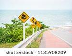 steep hill descent use low gear ...   Shutterstock . vector #1135908209