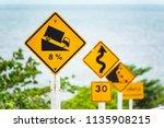 steep hill descent use low gear ...   Shutterstock . vector #1135908215