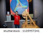 children on vacation children's ... | Shutterstock . vector #1135957241