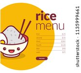 rice menu with happy smiling... | Shutterstock .eps vector #1135999661