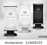 trade exhibition stand display. ... | Shutterstock .eps vector #113603155