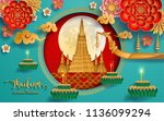 thailand travel concept. loy... | Shutterstock .eps vector #1136099294