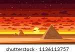cartoon pixel art illustration... | Shutterstock .eps vector #1136113757