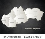slovakia republic map black... | Shutterstock .eps vector #1136147819