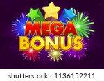 vector mega bonus banner for...   Shutterstock .eps vector #1136152211