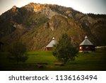 river valley che chkish.... | Shutterstock . vector #1136163494