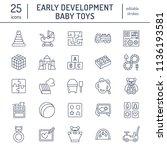 early development baby toys... | Shutterstock .eps vector #1136193581