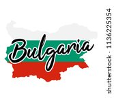 bulgaria map silhouette flag...   Shutterstock .eps vector #1136225354