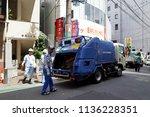 tokyo  japan   july 4 2018  ...   Shutterstock . vector #1136228351