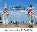 The Famous Public Boardwalk...