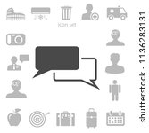 dialogue icon vector...