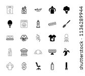 nobody icon. collection of 25... | Shutterstock .eps vector #1136289944