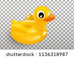 Yellow Rubber Duck Swimming