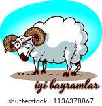 muslim sacrifice festival in...   Shutterstock .eps vector #1136378867