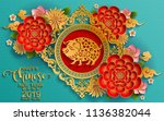 happy chinese new year 2019... | Shutterstock .eps vector #1136382044