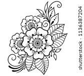 mehndi flower pattern for henna ... | Shutterstock .eps vector #1136387204